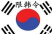 中国对日本打出一好牌:这下安倍已经无力回天了