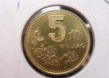 最新梅花5角硬币值多少钱?