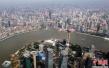"""上海自贸区扩区两周年 四大片区""""各显神通""""促发展"""