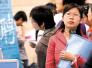 一季度河南省就业形势开局良好 新增城镇就业逾35万人