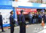 台湾退伍军人反年金改革 军官学校校友组团力挺