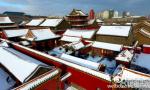 航拍大雪过后的沈阳故宫 古朴宁静美出新高度 !