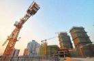河南固定资产投资价格发生转变 今年或将温和上涨