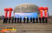 全国交通安全日 邯郸启动道路交通违法行为大整治