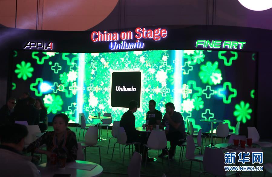 舞台上的中国