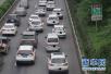 """重庆严管交通违法行为 对十类行为""""零容忍"""""""