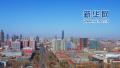 跨过黄河去!济南有望成下游首个跨黄河发展的城市