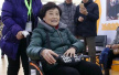 第六届北京国际老龄产业博览会在京开幕
