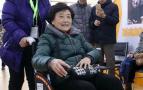 老龄产业博览会