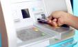 微信新功能:可直接向银行卡转账