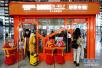 无人便利超市化成本为利润:济南开得早青岛开得猛