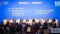 世界互联网大会蓝皮书首次发布:中国数字经济规模全球第二