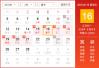 沈阳人春节请假旅游积极性排名全国第18