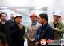 乔新江实地检查督导大气污染防治攻坚工作