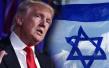 特朗普承认耶路撒冷为以色列首都 意味着什么?