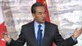 王毅:2018年中国外交将展示新作为,体现新担当