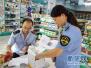 别去买药了!济宁这9家药店被撤销《GSP认证证书》