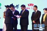 李平安:不忘初心 东风公司打造全球影响力中国汽车品牌