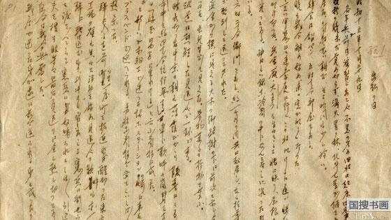 """南京大屠殺公祭日 """"百人斬""""武士刀上海展出"""