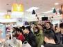 125万郑州人参与双12线下抢购 95后成主力
