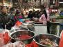 一年只开三个月,杭州吃货排队两小时只为吃到它!