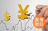 前3季度中国保险资金投资收益率4.05%