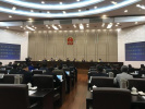 浙江省十三届人大一次会议1月25日召开