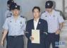三星太子李在镕案二审 检方建议判处12年监禁