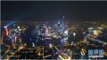 """上海将向""""守信青年""""提供3万余套租赁公寓!"""