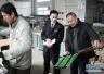 河北省新增4家国家、25家省级科技企业孵化器