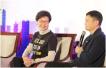 香港特首林郑月娥:香港致力创新不再错失阿里巴巴