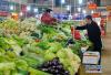 受冷空气及降雪影响 近期烟台蔬菜价格普遍上涨