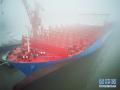 两万箱级集装箱船交付
