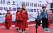 广州将推租购同权举措,学位到房不是到人