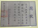 南京大学徐家福教授昨日仙逝 他是中国计算机软件先驱