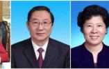 一日之内三省份四名副省长履新 均为跨省任职(图)