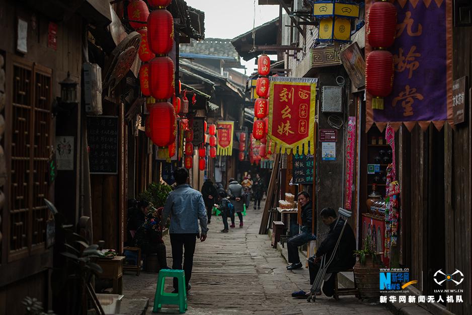 重庆中山古镇