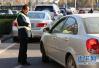 青岛价格投诉年度排行榜 最闹心的是停车收费