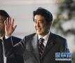 安倍发表施政演说:推动日中两国关系向新阶段发展