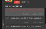 """""""儿童邪典视频""""流入国内 中国已部署监测清查"""
