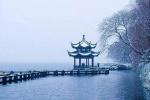 杭州市政府召开紧急会议 部署全市抗雪防冻工作