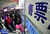 """春节假期火车票直达车票不好买?试试""""曲线""""返程"""
