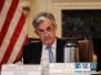 美国会参议院批准鲍威尔担任美联储主席