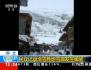 新年不太平:欧洲雪崩险情急 日本火山喷发酿惨剧