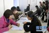 山东:县乡事业单位招聘可放宽学历与专业条件