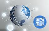德国施行《社交媒体管理法》 强化社交网络平台管理责任