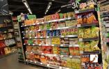 """超市促销""""陷阱""""揭秘!这些不为人知的内幕 看完能省很多钱!"""