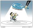 广东特大拐卖儿童案宣判:26人被判刑