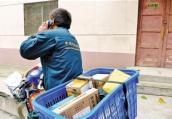 国家邮政局发布2017年快递服务满意度调查结果 洛阳排名全国第二