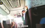 雪乡导游强售套票涉事旅行社被罚15万元 导游吊销执照